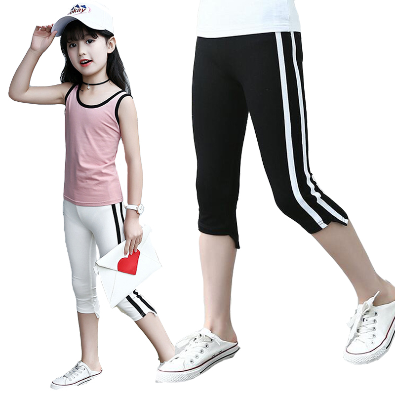 Kids Leggings For Girls Children Clothing Cotton Side Striped Pants Summer Calf Length Trousers Teenage Girls Sportswear 3-14Y цена 2017