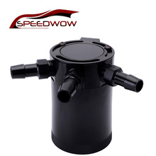 SPEEDWOW Universal Aluminum Alloy Baffled 3-Port Car Oil Catch Tank Can Breather Reservoir Air -Oil Separator