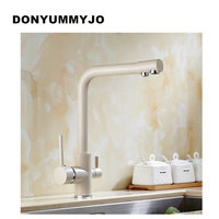 DONYUMMYJO NEW 360 Degree Rotating Copper Black Kitchen Faucet Hot And Cold Water Vegetables Basin Sink