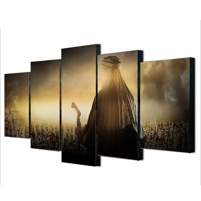 HD Wall Art Modular Modern Canvas Printed Painting 5 Panel Muhammad Islamic Poster Frame Pictures Home Decoration Living Room