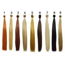 3PCS/LOT 35CM DIY Wig Hair Straight Doll Hair BJD Hair For Wig