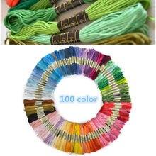 Новинка 100 шт./пакет смешанный цвет около 8 м уточная нить вышивка крестиком хлопок нитка для аксессуаров ручной работы