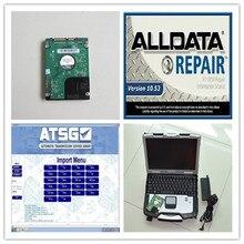 Software Alldata 10.53 todos os dados e Mitchell 2015 ATSG 3IN 1 tb HDD nas forças armadas toughbook cf-30 4 gb autp reparação software dados