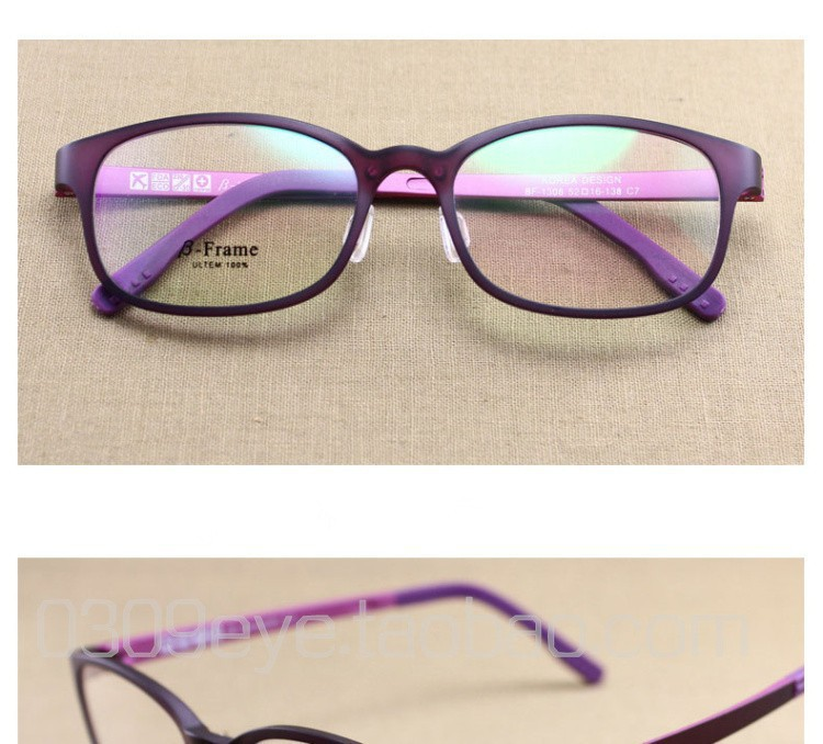 girl glasses frame (3)