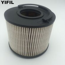 DIESEL-FUEL-FILTER 7L6127434C for AUDI Q7 TDI 2006-15 PORSCHE VW V6 TOUAREG 955 CAYENNE