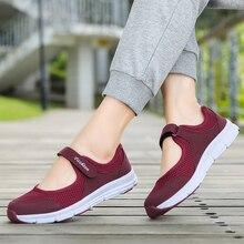 Women Shoes Breathable Mesh Vulcanize