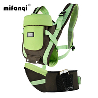 Baby Sling 7 9 Multifunction Baby Carrier 15kg Baby Carrier Coat Front Facing Baby Carrier Manduca Cotton Chicco Solid Cradle