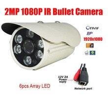 Бесплатная Доставка 2-МЕГАПИКСЕЛЬНАЯ 1080 P HD IP Cam ВИДЕОНАБЛЮДЕНИЯ Ip-камера Открытый Ик Ночного Видения IR Bullet Камера