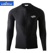 Sabolay пара пальто на молнии для серфинга рашгарды анти УФ