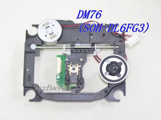 Cabezal láser DM76 SOH-DL6FG3 (SOH-DL6FG3/DL6F/DL6CH/DL6FG)