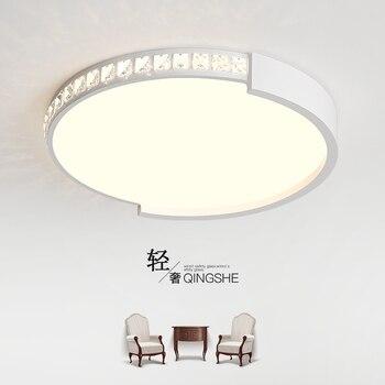 現代のミニマリストの Led ラウンド天井ランプ寝室ランプ勉強部屋の照明子供のルームには、クリスタル器具アクリルリヒト