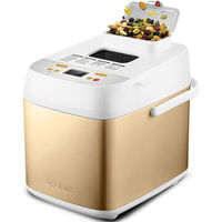 Petrus (Petrus) Saguo material automatic bread machine [PE6260] Jingdong distribution