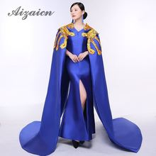 Royal Blue Embroidery Luxury Evening Dress Elegant Oriental Prom Gowns Fashion Women Showes Gold Phoenix Cheongsam Long Trailing