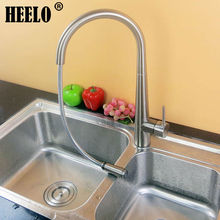 Вытащить кухонный кран раковина кран поворотный кухонные смесители горячей и холодной воды смеситель torneira Никель щетки sedal картридж