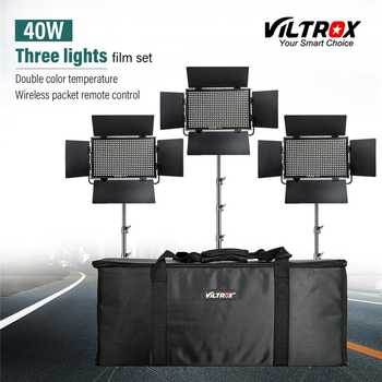 Viltrox VL-40T 3PCS Video LED Light Studio Bi-color Slim Dimmable Lamp + 3pcs light stand for Camera Facebook YouTube show Live - DISCOUNT ITEM  40 OFF Consumer Electronics