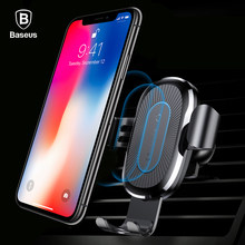 Baseus Car Mount Qi Wireless Charger For iPhone XS Max X XR 8 Fast Wireless Charging Car Phone Holder For Samsung Note 9 S9 S8(China)