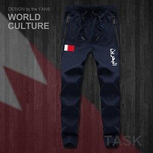 Image 3 - Bahreïn BHR Bahraini Islam arabe hommes pantalons joggers combinaison pantalons de survêtement survêtement fitness polaire tactique décontracté nation nouveau