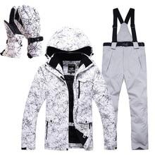 ชุดสกีผู้ชายฤดูหนาวกลางแจ้ง Windproof กันน้ำความร้อนชายหิมะกางเกงชุดสกีและสโนว์บอร์ดสกีเสื้อ + สกีถุงมือ