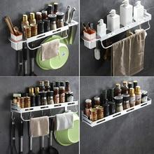 Household Kitchen Wall Mounted Seasoning Knife Rack Multifunctional Storage with Bottle Blocks Hooks Pot Organizers