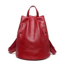 Модные дизайнерские рюкзак высокое качество кожаный рюкзак 2017, женская обувь рюкзак женский рюкзак Чемодан подростков Обувь для девочек Школьные сумки Лидер продаж