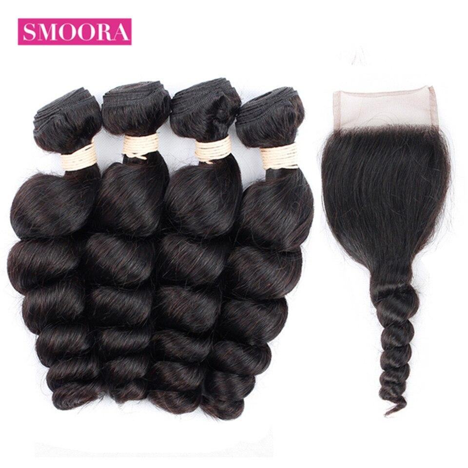 Smoora Brazilian Loose Wave Hair Weave Bundles With Closure Human Hair 4 Bundle Deals 5 Pcs/lot Loose Wave Bundles With Closure