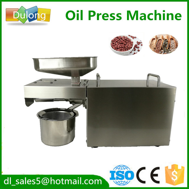 Mini Cold Commercial Oil Press Machine High Oil Extraction Rate Peanut  Sesame Oil Press Machine Price