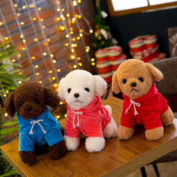 18cm Cute Simulation Puppy Kids Dolls Curly Plush Teddy Dog Stuffed Pet Soft Anime Toys For Children Birthday Christmas Gifts