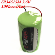 Buy flow battery and get free shipping on AliExpress com