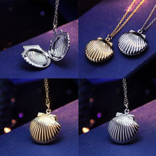 New Style Seashell Jewelries Necklace Locket Pendant Choker Gold Locket Gold Brass Torque Fantastic Sea Shell Necklace Ornaments(China)