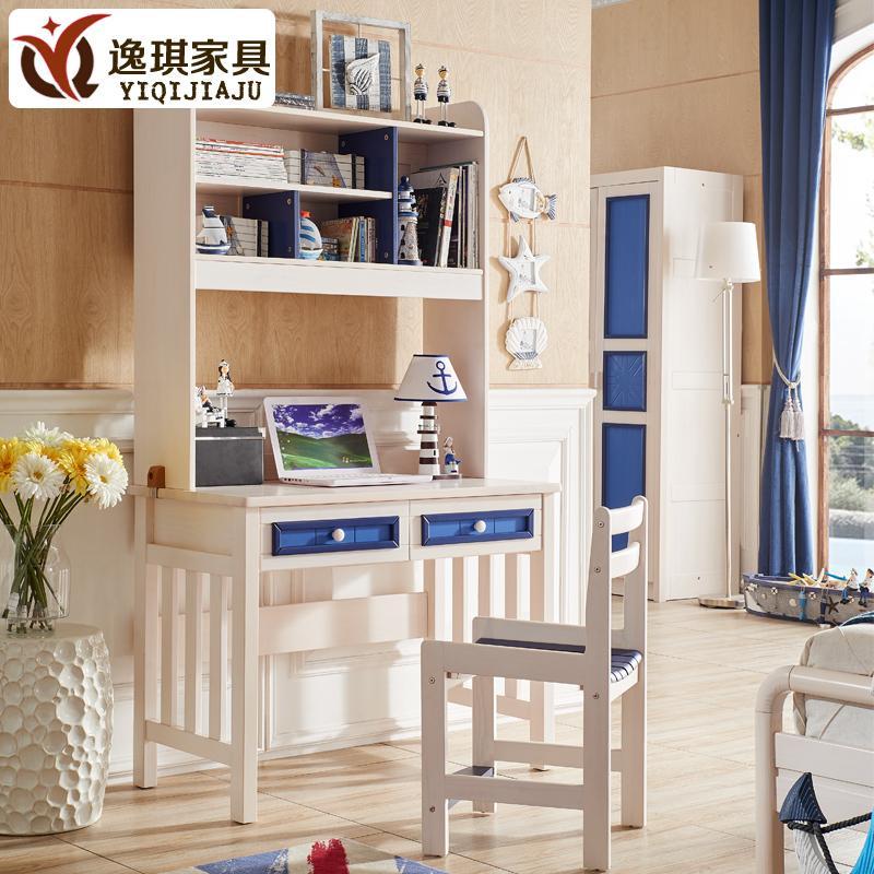 Pure solid wood furniture children 39 s bedroom matching desk desk combination bookcase desk for Bedroom set with matching desk
