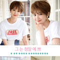New Stylish Short Wig Synthetic Fiber Straight Cosplay Wig Ko Joon Hee Blonde Short Wig