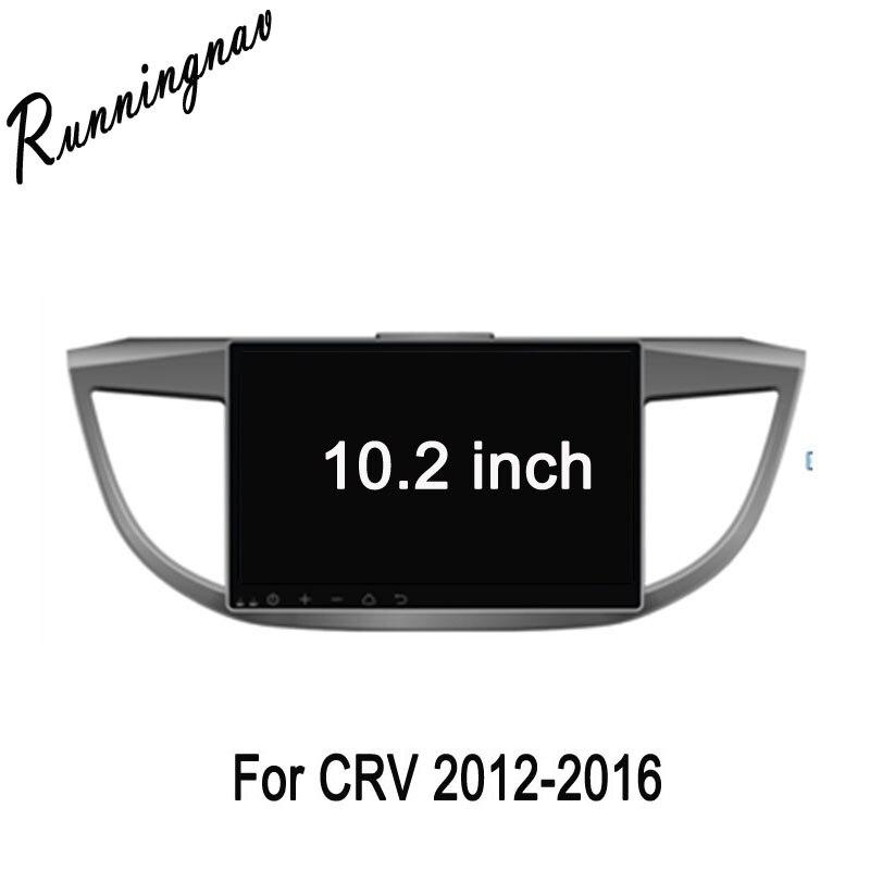 Octa Core 10.2 Android 7.1 For Honda CRV 2012 2013 2014 2015 2016 Car Radio DVD player GPS