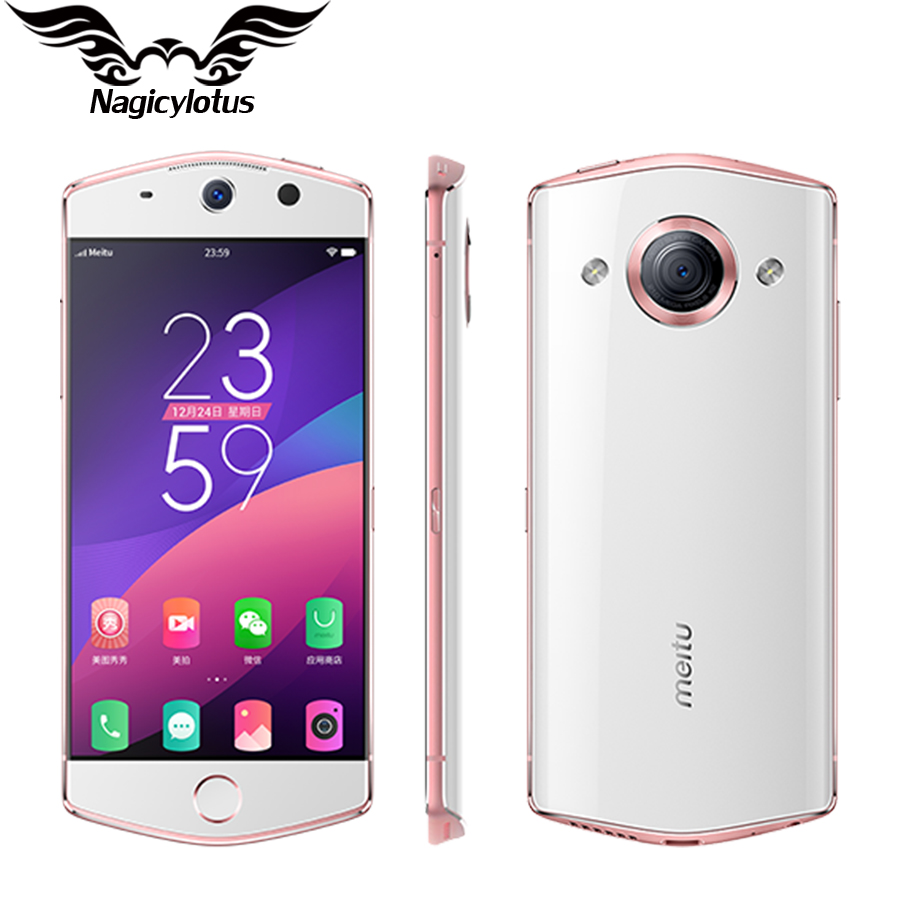 Original Meitu M6S 4G LTE Mobile Phone M6S 4GB 64GB 5.0 inch Android6.0 Octa Core 21MP Camera 2900mAh Fingerprint Smartphone
