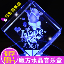 The crystal ball music box music box to send girls to male and female friends bestie