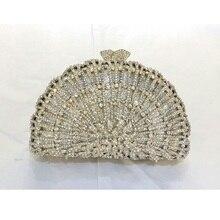 8323 S серебряный Кристалл Леди мода Свадебные Вечеринка полый Металл Вечер кошелек клатч корпус коробки сумки