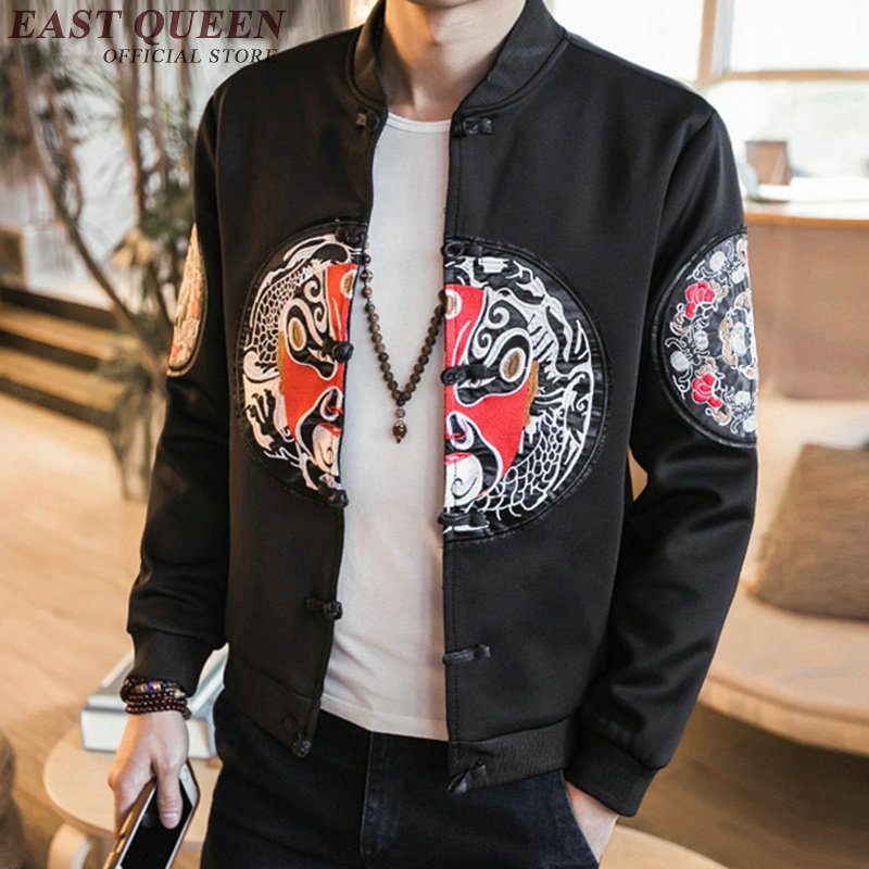 Traditional chinese male clothing traditional chinese clothes men mens chinese clothing male clothing KK003 chinese clothing care