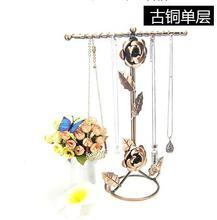 3style Originality rose Jewelry Display Stand Holder Earring Metal Frame Necklace Accessories Storage 1pc C175