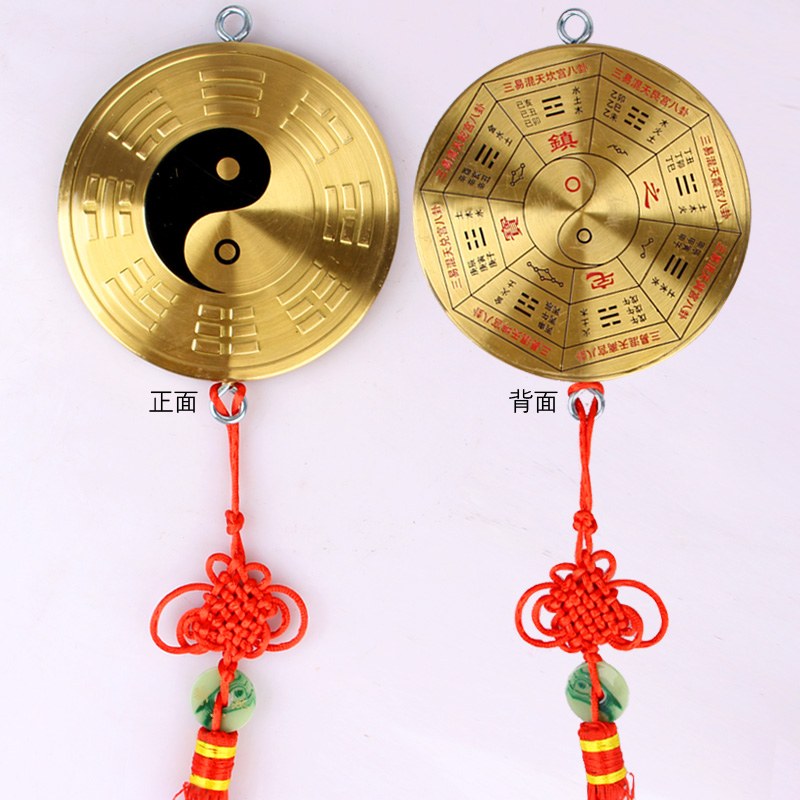 Stupendous Shun Select Size Copper Doors And Windows Bagua Mirror Town House Feng Shui Evil Tai Chi Yin Door Handles Collection Olytizonderlifede