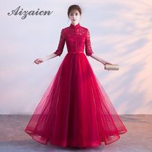 Lace Cheongsam Long Red Qipao Traditional Chinese Dress Vestido Chino Oriental Evening Dresses Silk Vietnam new cheongsam dress long red lace evening dresses vintage elegant lace lady chinese traditional cheongsam china style wedding