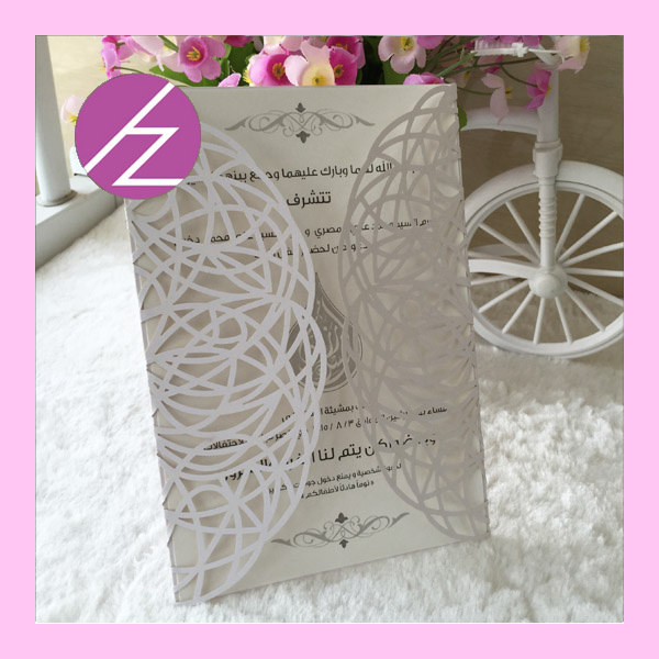 Free shipping luxurious romantic ball design handmade wedding free shipping luxurious romantic ball design handmade wedding invitation card printing with laser cut paper craft party supply in cards invitations from stopboris Choice Image