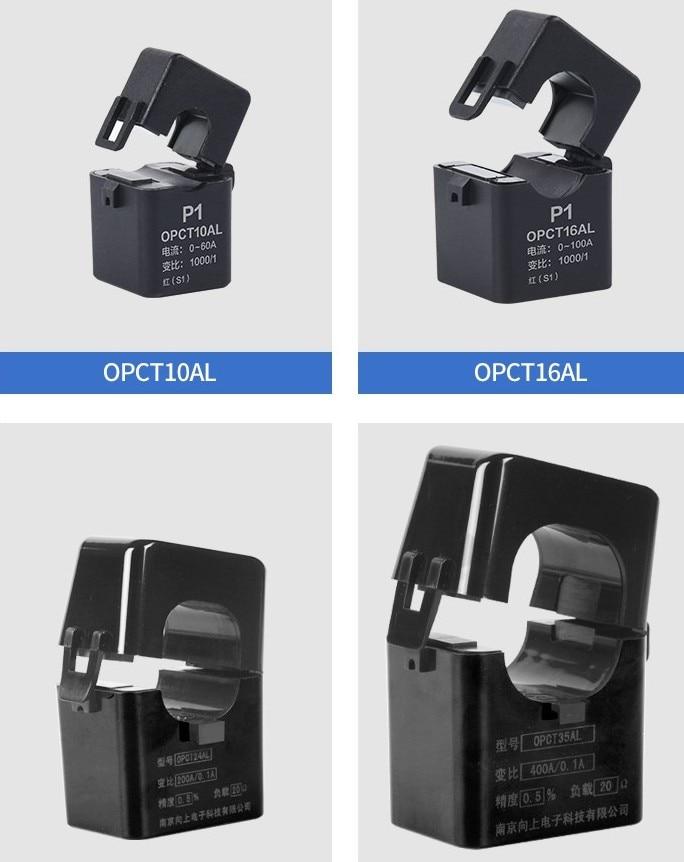OPCT10AL 3000/1 80A  Miniature Openclose.Mutual Inductor 5A/5mA 10A/10mA 20A 60A 10A/5mA 20A/10mA ...80A 50Hz~200KHz