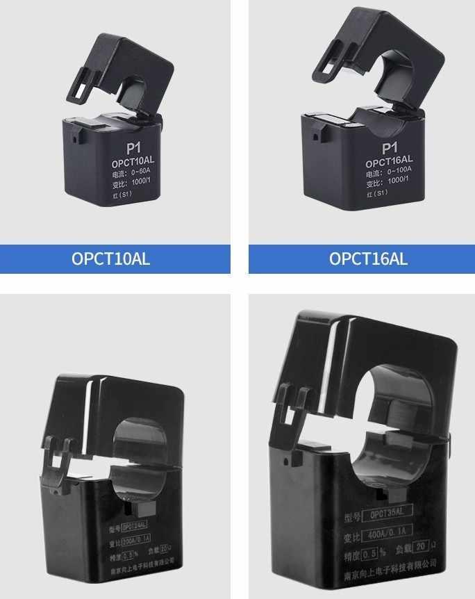 OPCT10AL 3000/1 80A ミニチュア Openclose 。相互インダクタ 5A/5mA 10A/10mA 20A 60A 10A/5mA 20A/10mA 。 .. 80A 50 60hz の〜 200 KHz