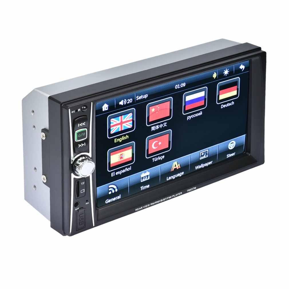 7653TM 6,6 дюйма автомобиля радио MP5 плеер Сенсорный экран Bluetooth телефон ссылка смартфон стерео радиоплеер