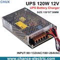12V 10a switching power supply universal AC UPS/Charge function monitor switching  power supply 12V  120w  (SC120W-12)