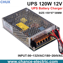 12V 10a switching power supply universal AC UPS Charging type switching  power supply 12V  120w  (SC120W-12)