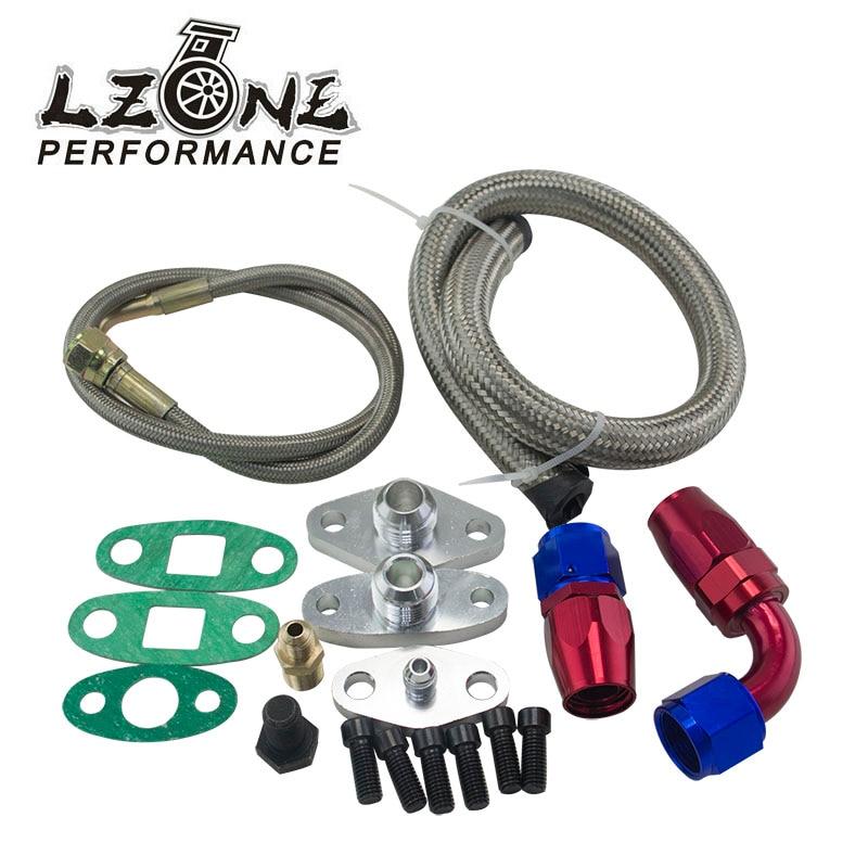 Цена за Lzone Racing линии подачи масла сливной штуцер фланец комплект для Toyota Supra 1jzgte 2jzgte 1JZ/2JZ Один Turbo JR-TOL22