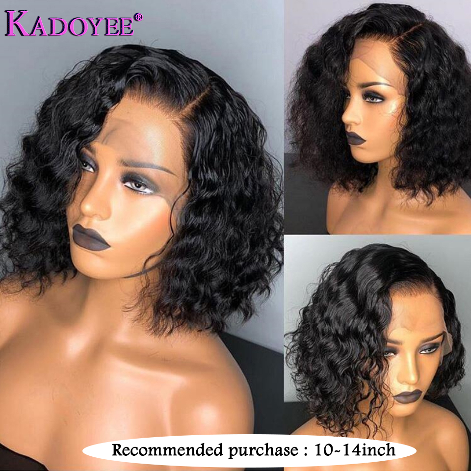Curly Lace Front Human Hair Wig 13x6 Short Curly Bob Wig For Women Black Color Remy