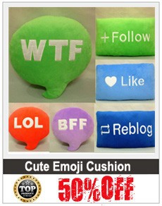 emoji cushion