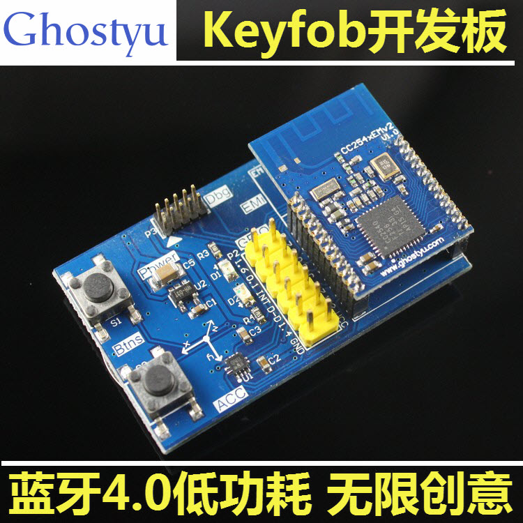 Low power Bluetooth 4 CC2540 2541 new Keyfob anti lost pedometer development accelerometer bluetooth 4 ble multifunction pedometer keyfob development board to support the anti lost ibeacon