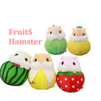 32cm 55cm Cute Stuffed Hamster In Fruits School Cartoon Hamster Plush Toys Pillow Decorate Funny Gifts